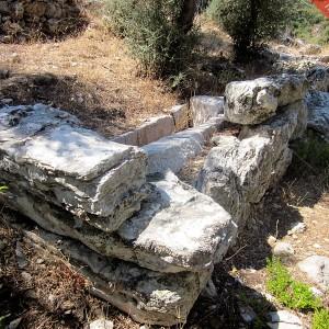 Starożytne Miasto Amos